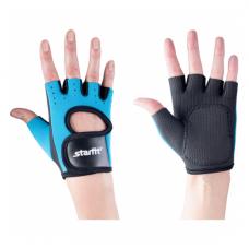 Перчатки для фитнеса SU-107, синие/черные