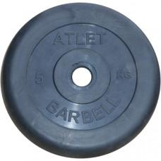 Диски обрезиненные, чёрного цвета, 26 мм 5кг