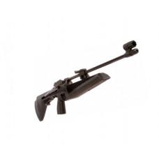 Пневматическая винтовка ИЖ-60 (МР-60)