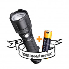 Фонарь Fenix FD41 с аккумулятором