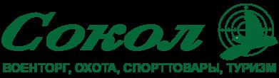 """Магазин """"Сокол"""""""